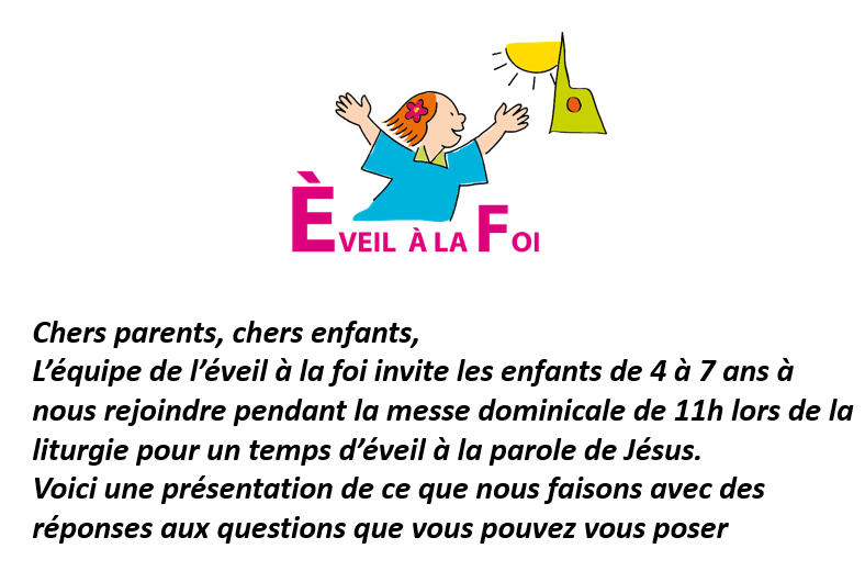 eveil-a-la-foi-texte